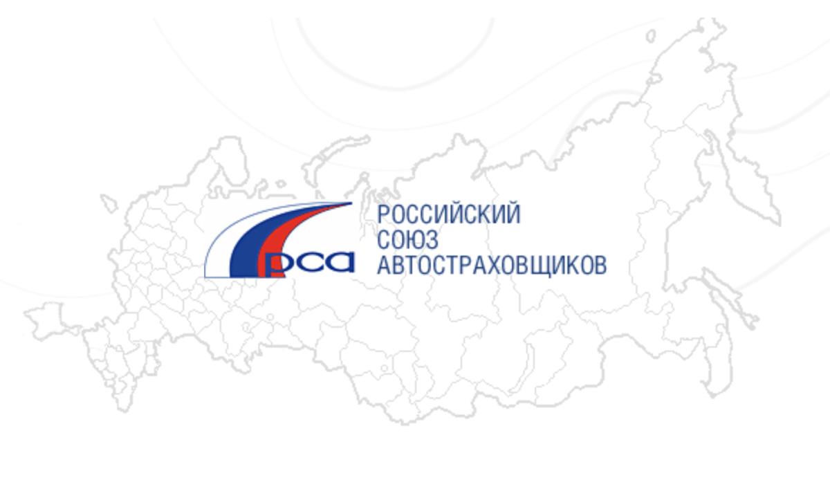 rca страховка сайт