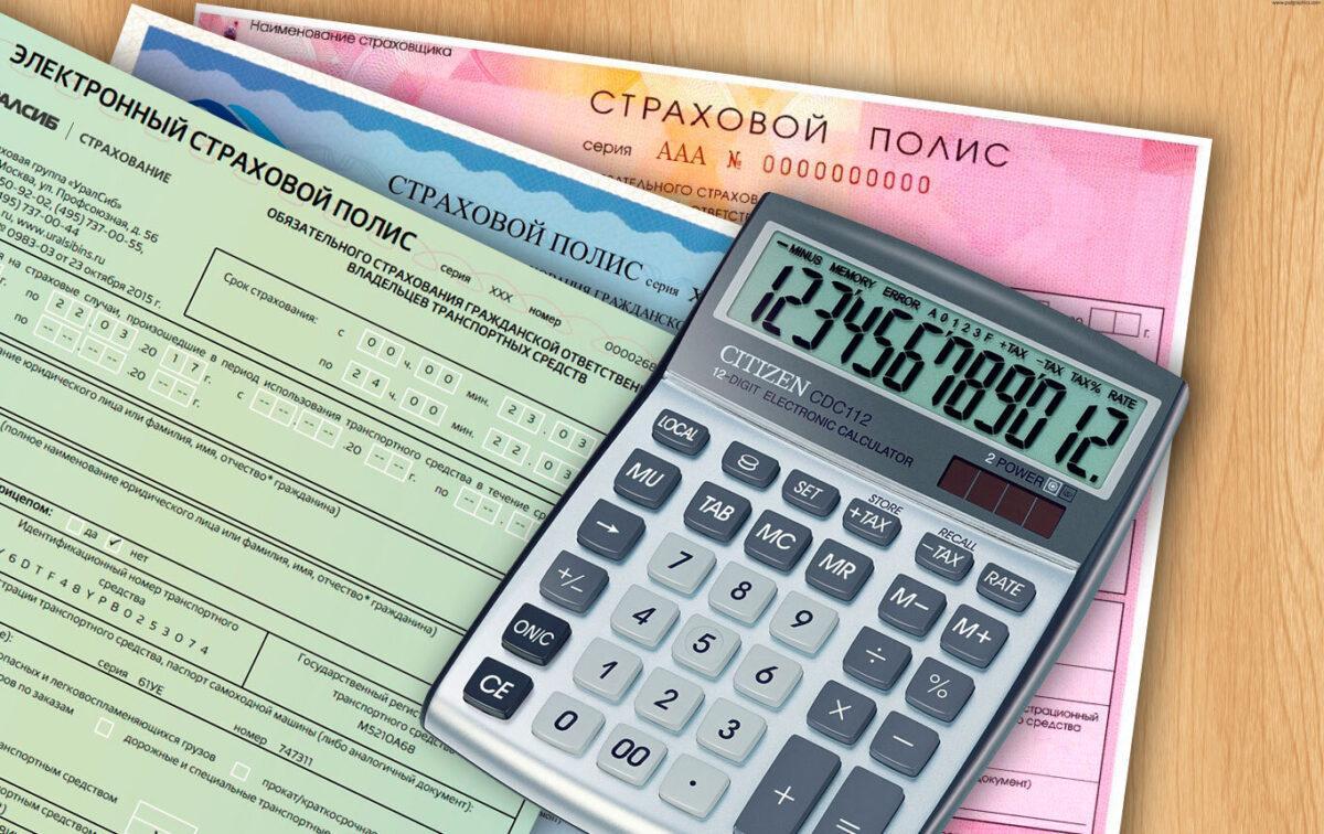 ОСАГО калькулятор 2018 - онлайн расчет стоимости полиса
