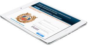 Онлайн проверка диагностической карты по базе ЕАИСТО