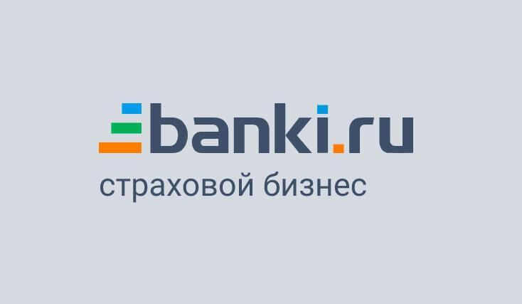 agents.banki.ru регистрация в личном кабинете