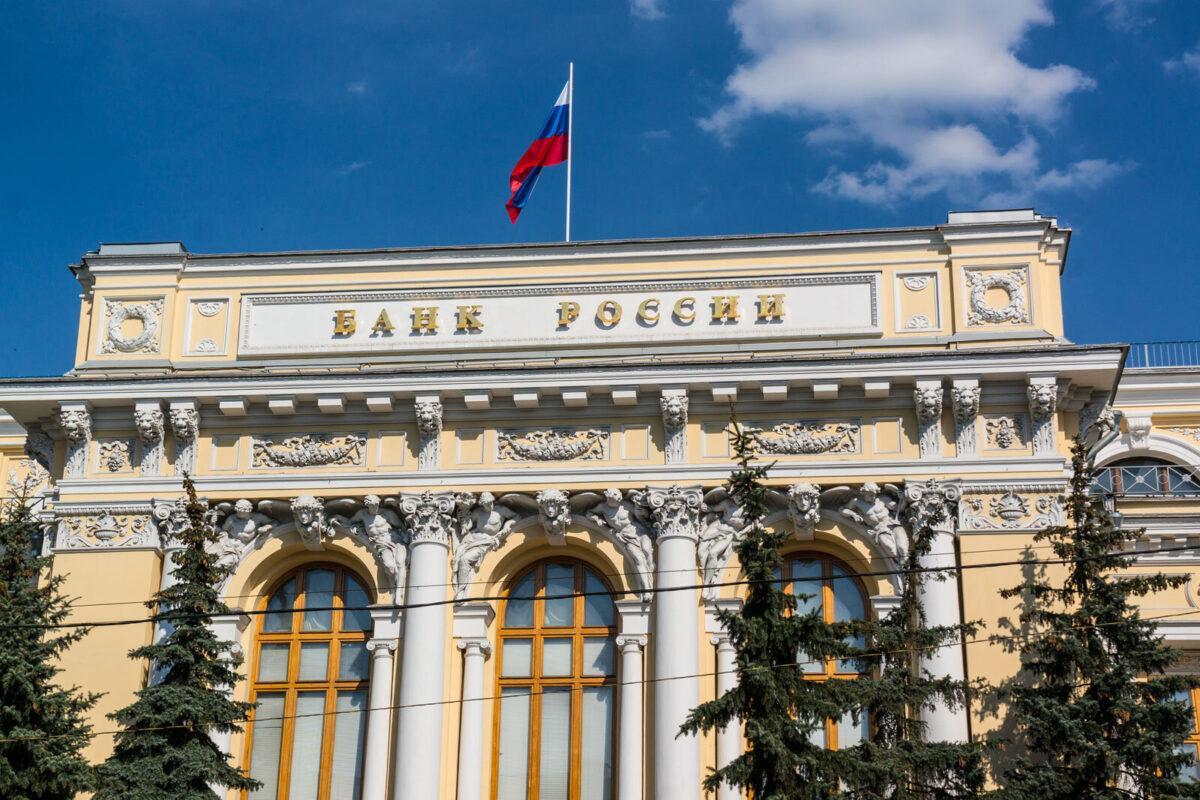 Центробанк внесет корректировки в положения об ОСАГО с целью индивидуализации тарифов