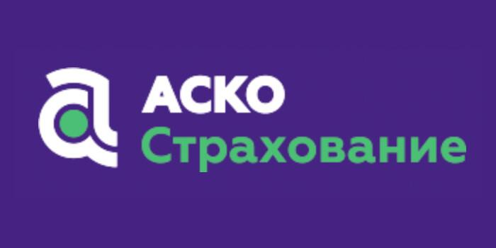 Офис компании «АСКО-Страхование (Южурал-АСКО)» по адресу Калуга 248001, ул. Суворова, 44, помещение 1