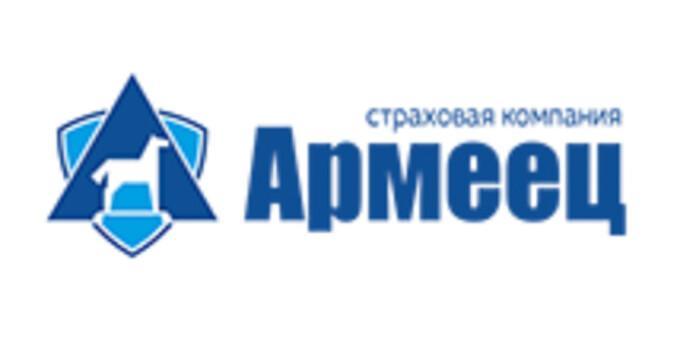 «Армеец» по адресу: Брянск, ул. Дуки, д. 69, офис 502.