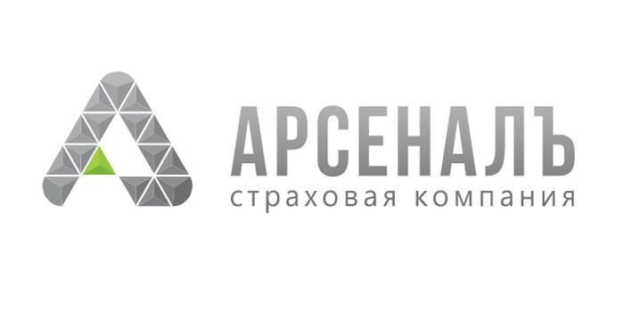 Офис компании «Арсеналъ» по адресу Санкт-Петербург, ул. Кронверкская, дом 3, каб. 7