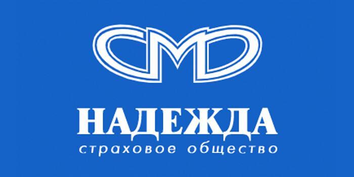 Офис компании «Надежда» по адресу Красноярск, ул. Юшкова, д. 6